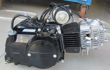 70cc motorcycle engine sale