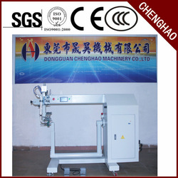 2014 Hot Sale Hot air seam sealer for shoe , CE Approved, China Leading Manufacturer
