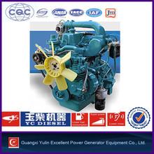 Yuchai 2 cylinder turbo diesel engine
