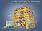 DGJ-M-3-1400 PP,LLDPE, LDPE, MLLDPE,PA Downward Blowing Water-cool blown film blowing machine