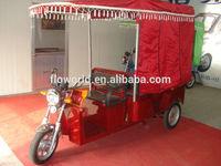 24tube controller passengers electric rickshaw/e rickshaw/india bajaj auto rickshaw for sale