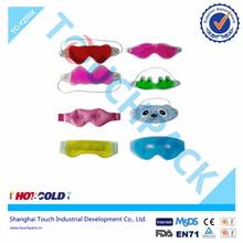 Gel Beads Cooling Eye Mask for Dark Circles ,Eye Mask with Cool Gel
