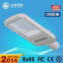 High quality 30 watt led road light