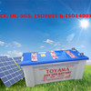 Good Quality Dry UPS Battery Dry Cell Battery UPS 12V150Ah