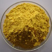 High Quality Herbal Extract 10%-95% Curcumin