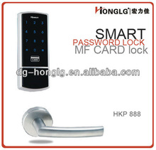 Hot sales apartment remote control lock with code and master key to open