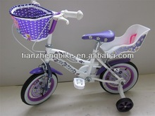 kids bike for Southeast Asia Market hot sale children bikes steel material