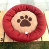 Polar fleece dog bed