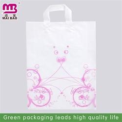 2014 best selling t-shirt bag design template