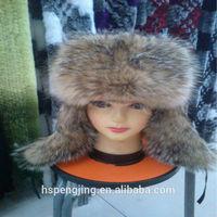 Real badger aviator fur hat for cold winter