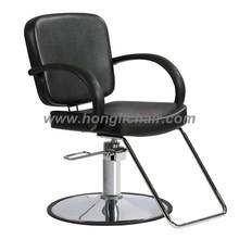 portable beauty salon chair