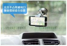 steering mobile phone holder rotating shoe wheel