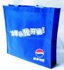 Disposable PP Spun-boned Non Woven Pepsi Cola Bag