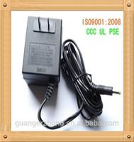15.2V 70mA adapter