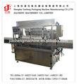 fabricante de shanghai automática de líquido de vaselina de líquido de llenado de la máquina