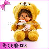 with bear cloth cute Monchichi plush toy