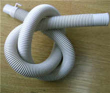 Expandable Washing Machine Drain Hose