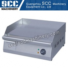 2014 New Invention Reliable Quality Low Price Commercial Electric Oilless Fryer