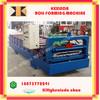high quality colored steel making machine/zinc steel making machine