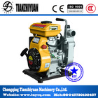 2014 Made in China Mini 1 in. clear water pump with 154f gas engine for farm irrigation hot selling item