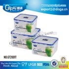 (525ML,1200ML,2020ML)3 set square plastic food container