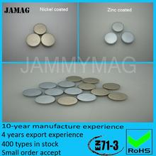 N45 Zinc D5*2mm neodymium magnet disc