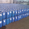 /product-gs/high-quality-sodium-hypochlorite-plant-sgs-ciq-iso--1992594345.html