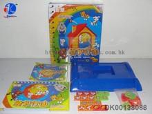 Intelligent educational game/plastic educational toy