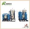 Industrial medical oxygen making machine