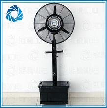 mist fan,water mist fan,water fan cooler stand fan