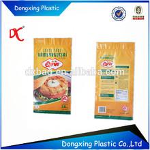 2.4kg small PE plastic food bag/food carrying bag