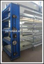 International standard Q235 steel cage