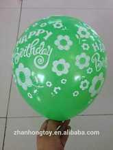 giant advertising balloons photo printing balloons cheap custom printed balloons