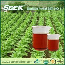 2014 agricultural fertilizers Natural organic liquid fish fertilizer made in china