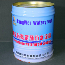Single component Polyurethane paint waterproof coating