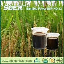 2014 agricultural fertilizers Natural organic liquid fish fertilizer with EM