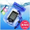 Most popular mobile phone pvc waterproof bag for cell phone 20meters mobile phone waterproof bag for iphone