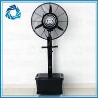 New product Indoor Mist Fan Industrial Water Mist Fan,High Quality Water Mist Fan