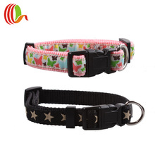 New style low price pets articles dogs