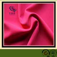 Hot sale polyester clothe fabric in China best price!
