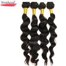brazilian hair extension, queen weave beauty