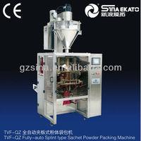 2014 newest china hot sell sachet packing machine(for liquid,cream,lotion)