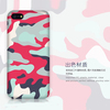 Hard pc water transfer customized printing phone case, Camo color.