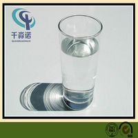 low price White Oil/white mineral oil/paraffin oil