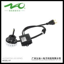 NAO patent h7 35W 3200 Lumen LED car led tuning light