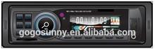 Car FM radio MP3 player bluetooth USB SD card music player
