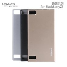 USAMS Painting PC Cover For Blackberry Z3
