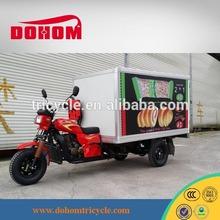 DOHOM three wheel closed cargo keke trike