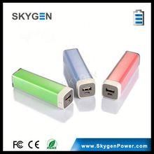 Colorful Gift 5V1A USB 2900mah portable charger