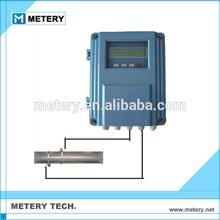 Conducting liquid dirty water flow meter sensor
